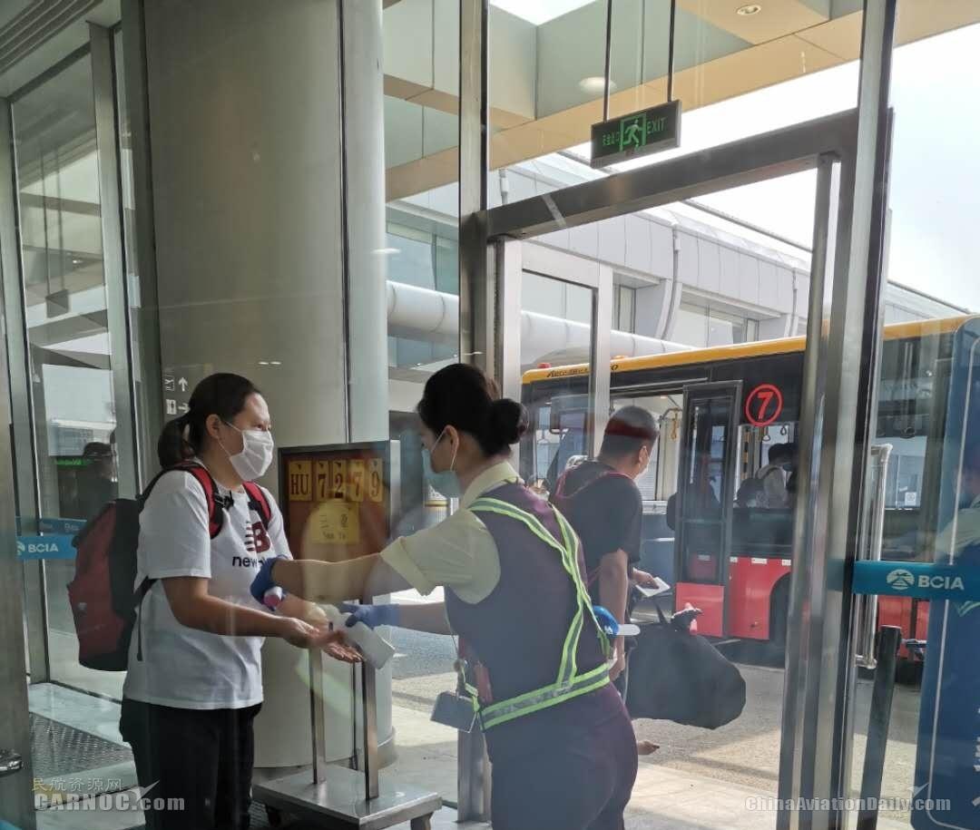 海南航空北京基地多措并举开展雷雨天气服务保障工作