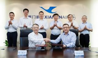 廈航與中國民航大學全面深化戰略合作