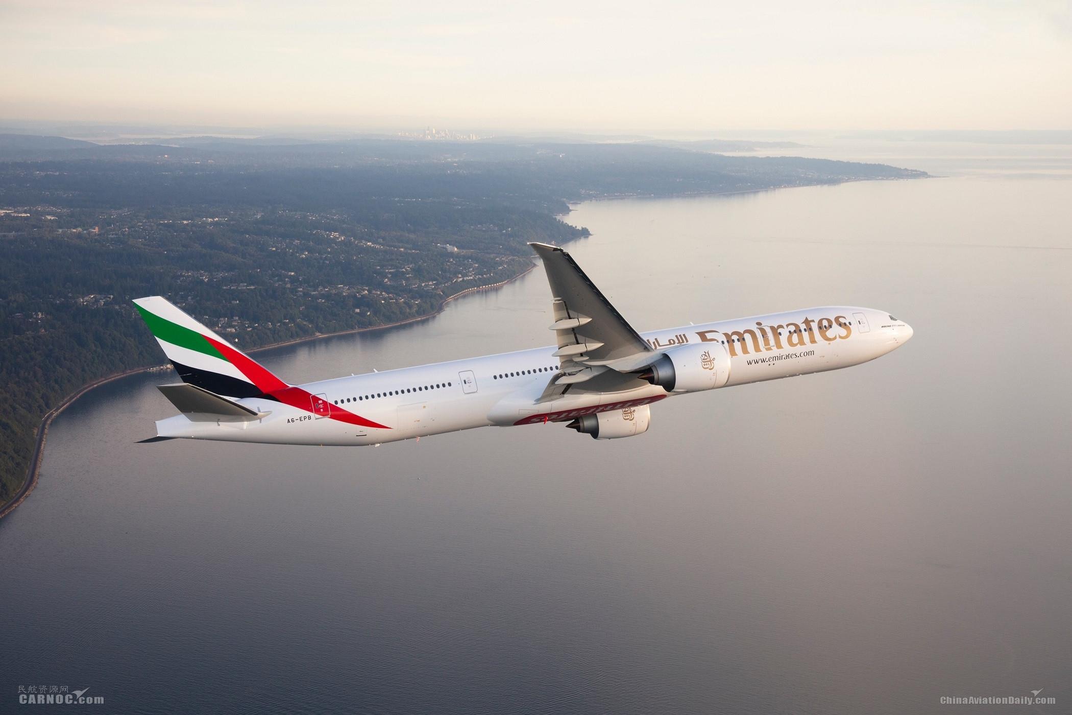 阿联酋航空7月恢复客运服务城市将超50个