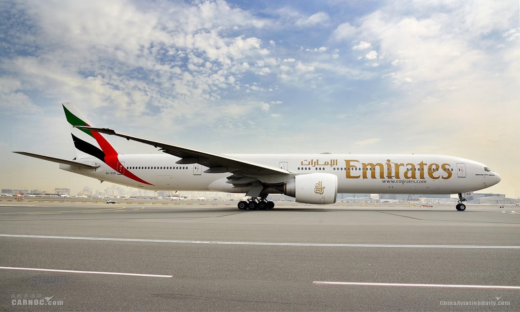 阿联酋航空改装客机经济舱进一步提升运力