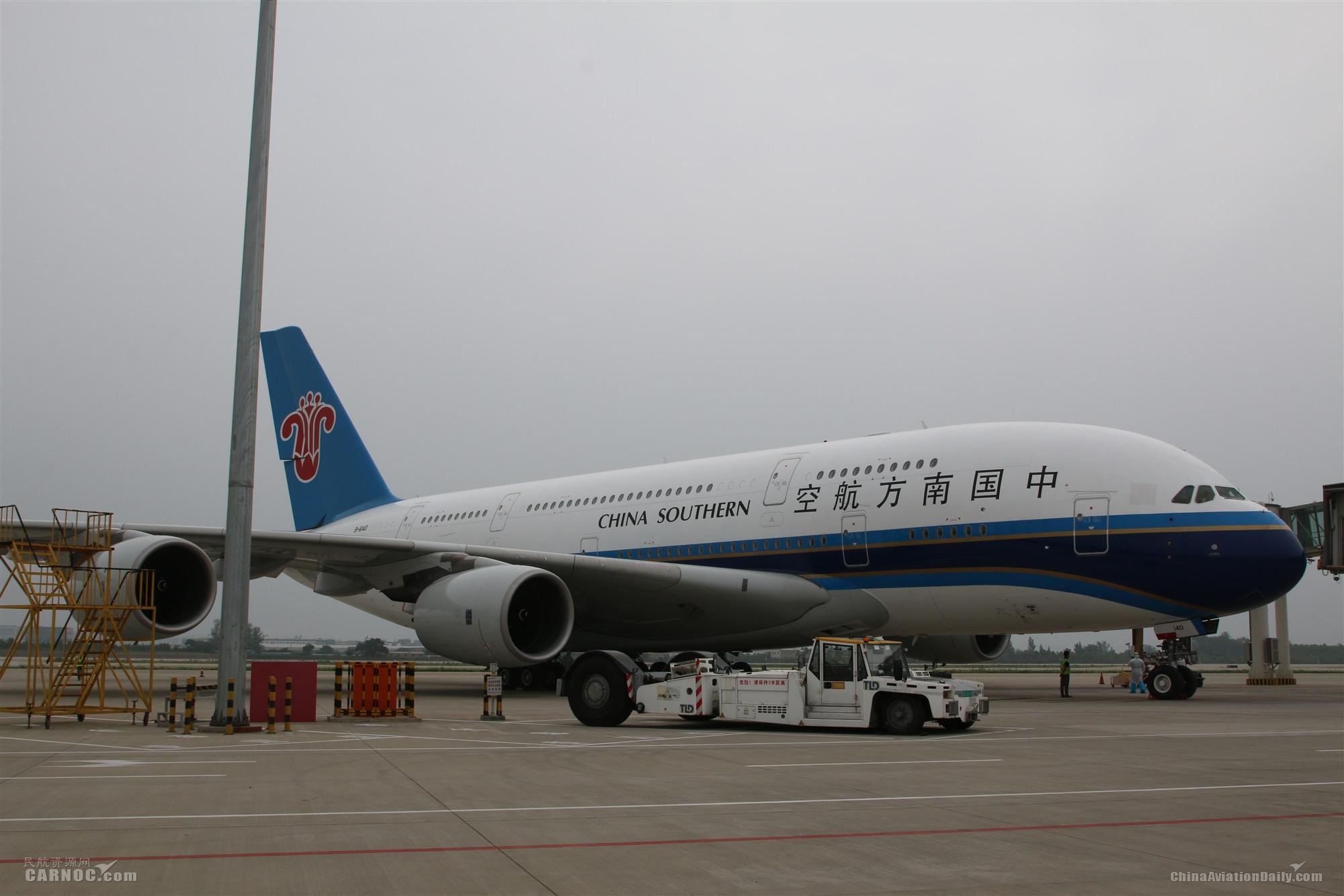 南航A380