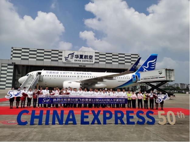 华夏航空接收首架由普惠GTF发动机提供动力的空客A320neo