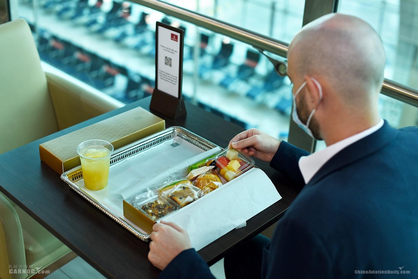 贵宾室提供的餐食将采用卫生的密封餐盒      阿联酋航空供图