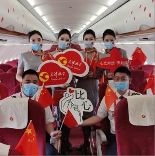 天津航空舉辦七一主題客艙活動