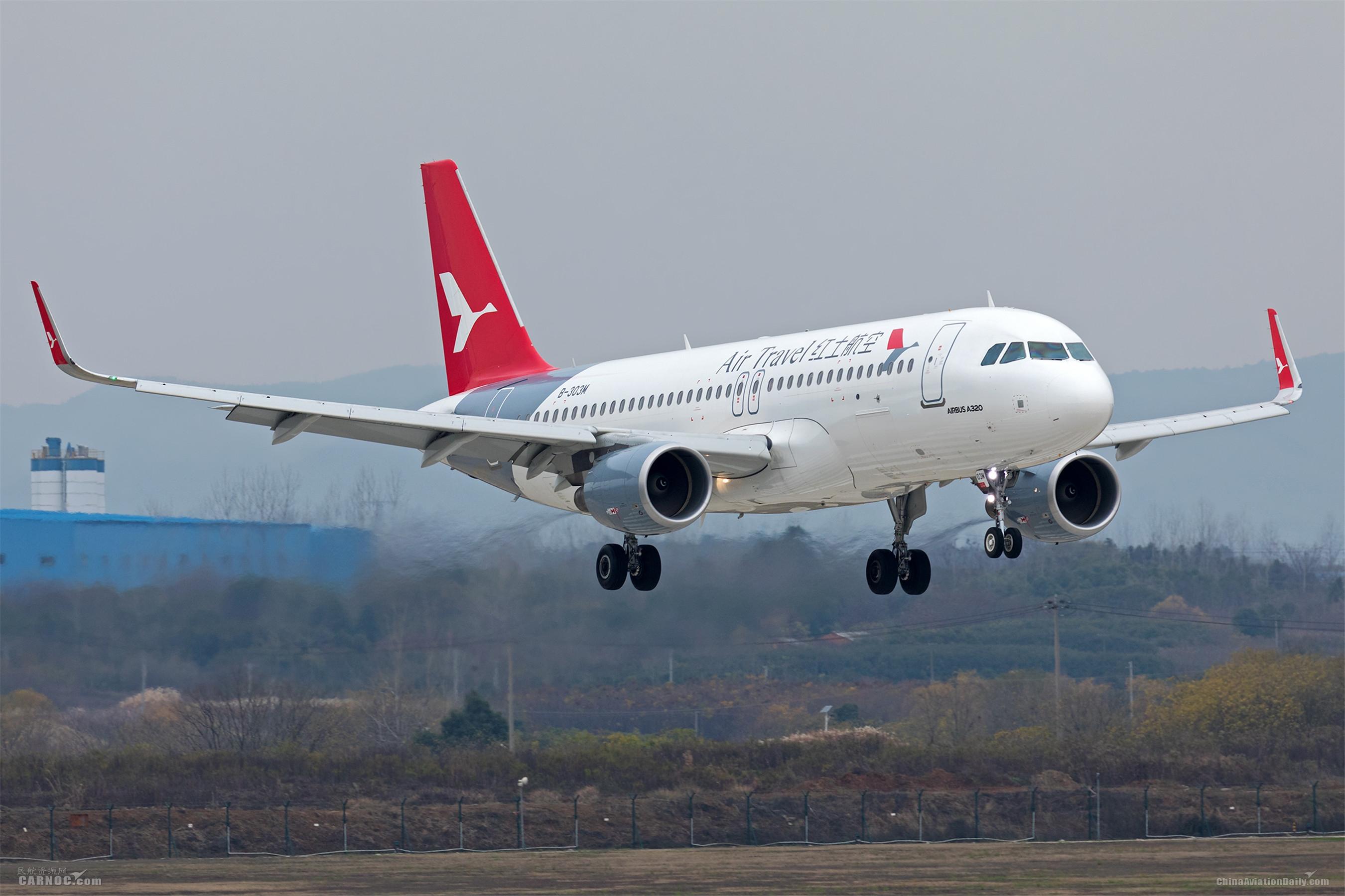 湖南红土航空正式挂牌 三湘大地迎来首家本土航空