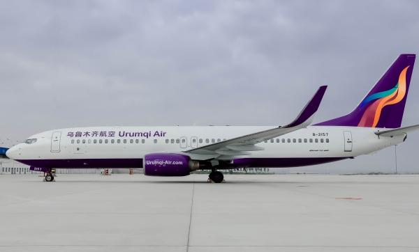 乌鲁木齐航空计划7月10日开通郑州=揭阳/福州航线