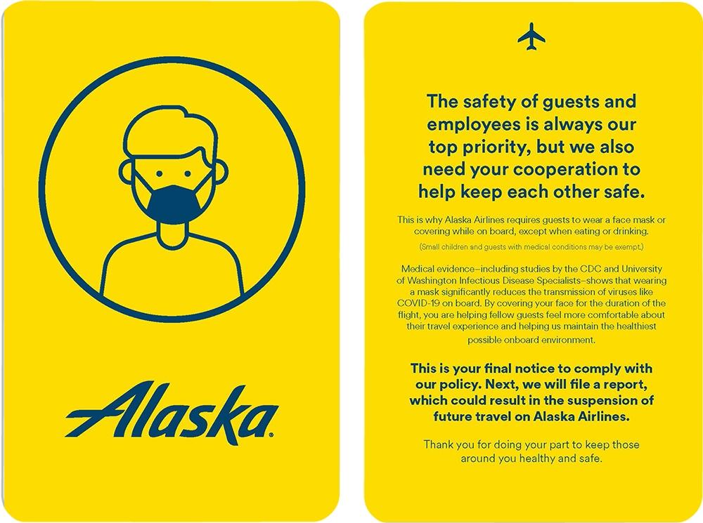 坐飞机不戴口罩?你有可能面临黄牌警告!