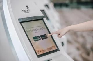 新加坡樟宜机场创新系列举措 助力乘客享受安心旅行体验