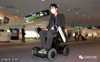 日航推出全球首個自動駕駛輪椅服務