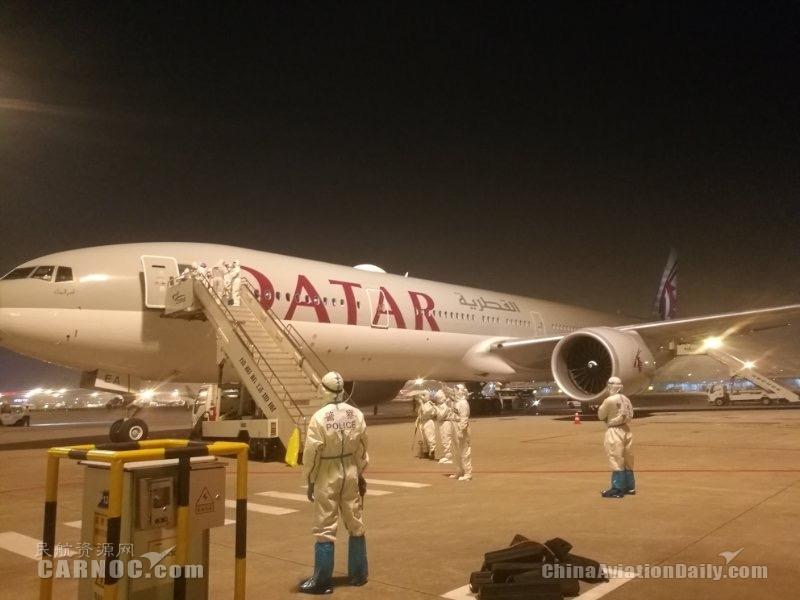 卡塔尔航空执行成都临时包机协助在卡中国人员回国