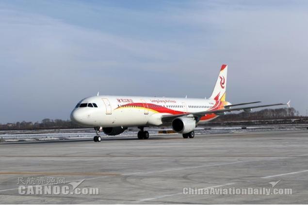 助力暑运,兰州机场新开通哈尔滨=兰州=乌鲁木齐航线