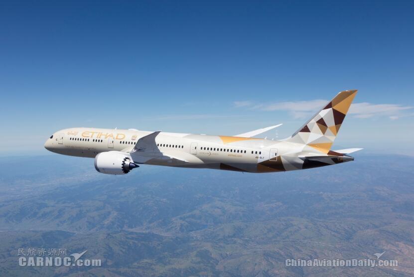 阿联酋旅行禁令放宽 阿提哈德航空扩大复航网络