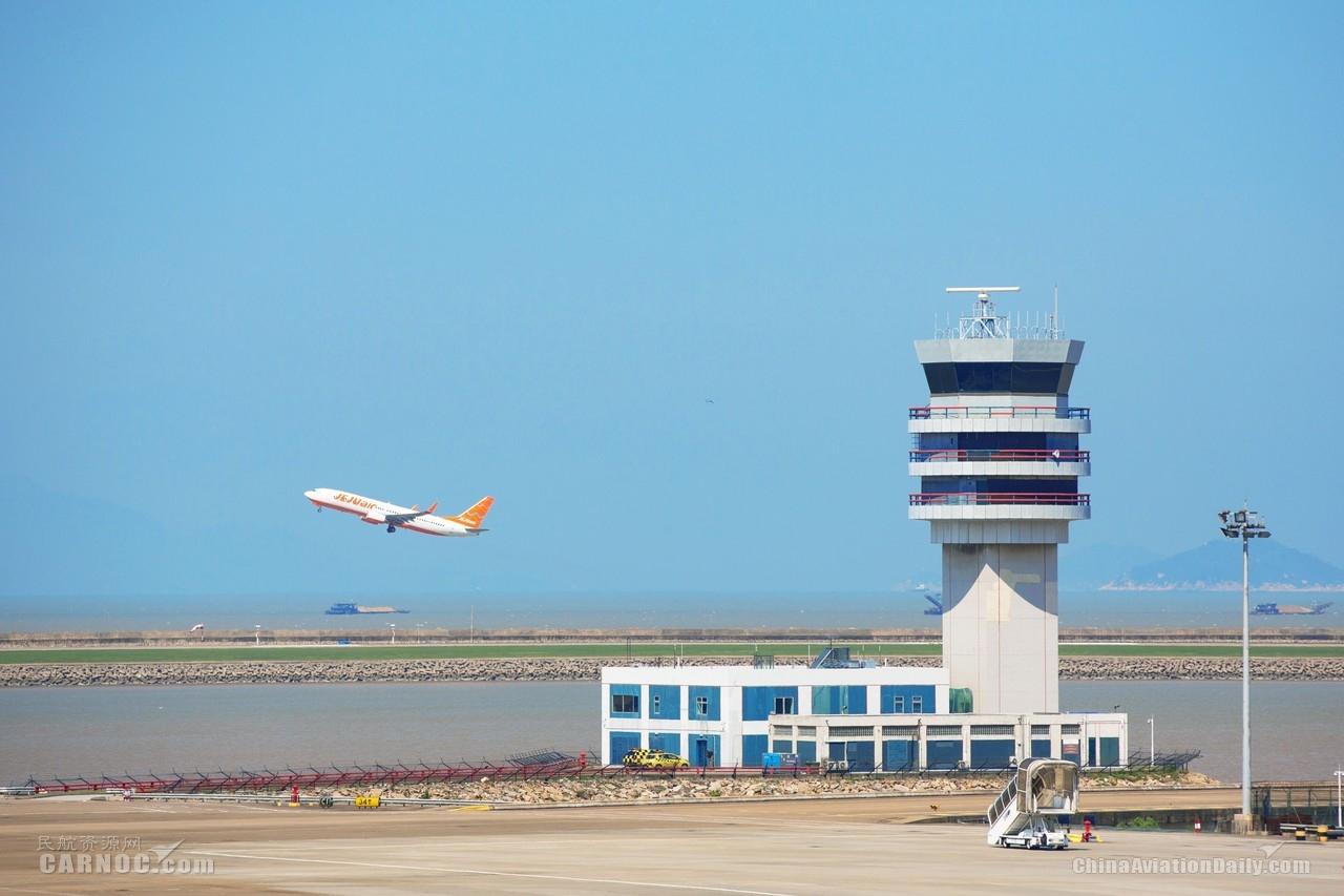 澳门机场召开董事局会议 通过对航空公司及机场营运商的第二轮宽减措施