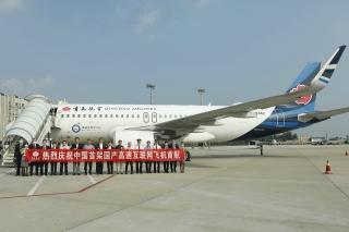 中國首架國產高速互聯網飛機成功首航