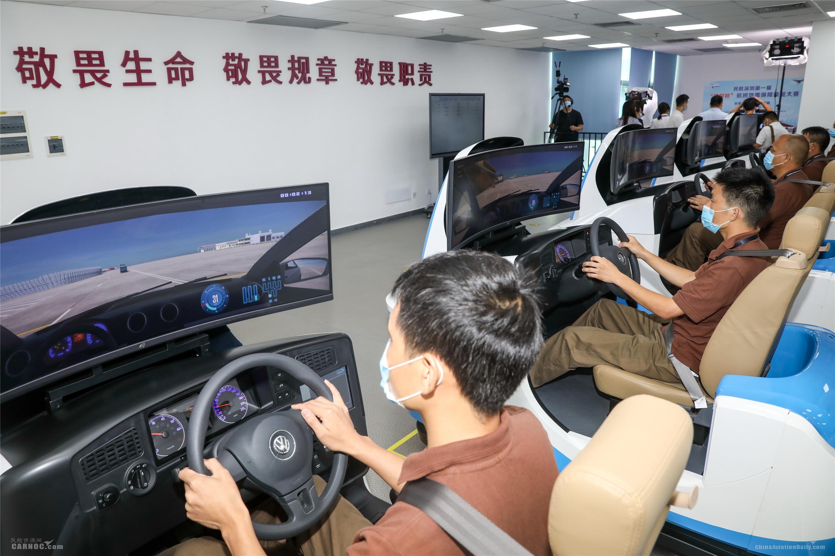 全国机场首家飞行区驾驶技能训练中心在深圳机场启用