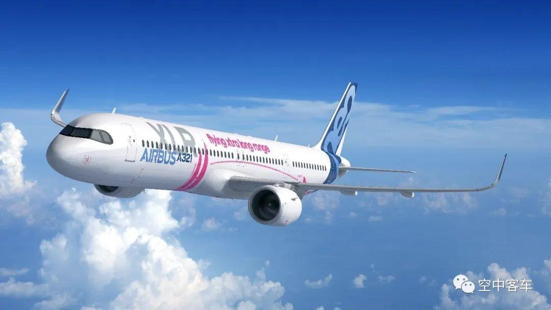 超远程型A321XLR最新制造进展 预计2023年投入运营