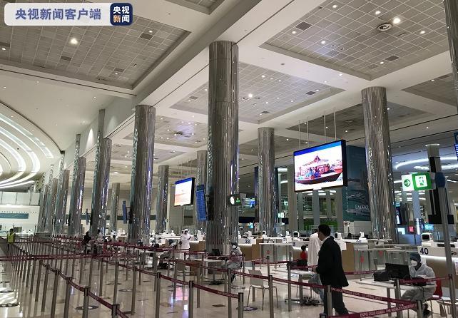 迪拜重新对海外旅客开放 参观访问者须遵循疫情防控措施