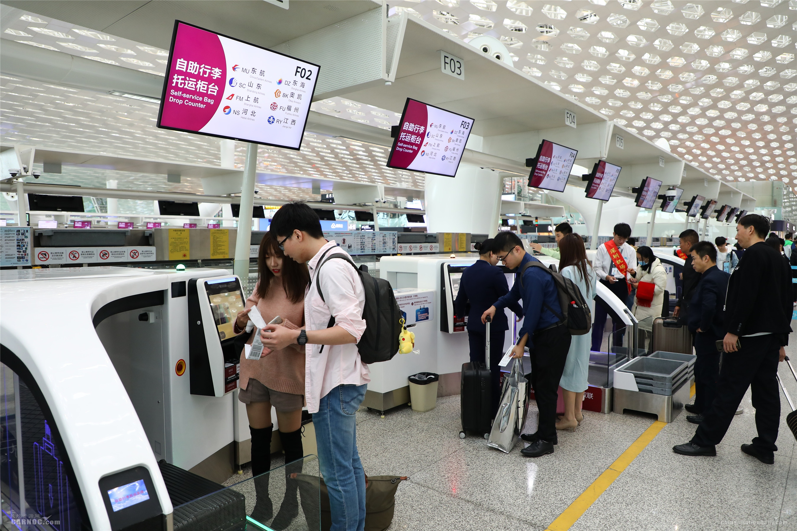 """新技术催生高质量""""智""""变,深圳机场运行与服务品质实现双提升"""