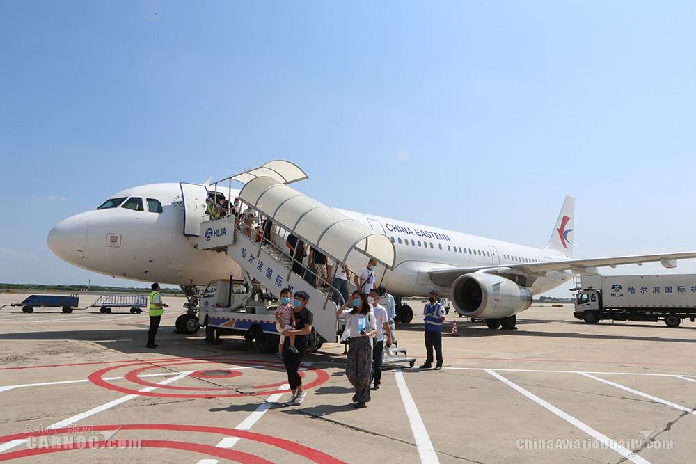 哈尔滨机场开通上海虹桥直飞航线 助力国际航空枢纽建设
