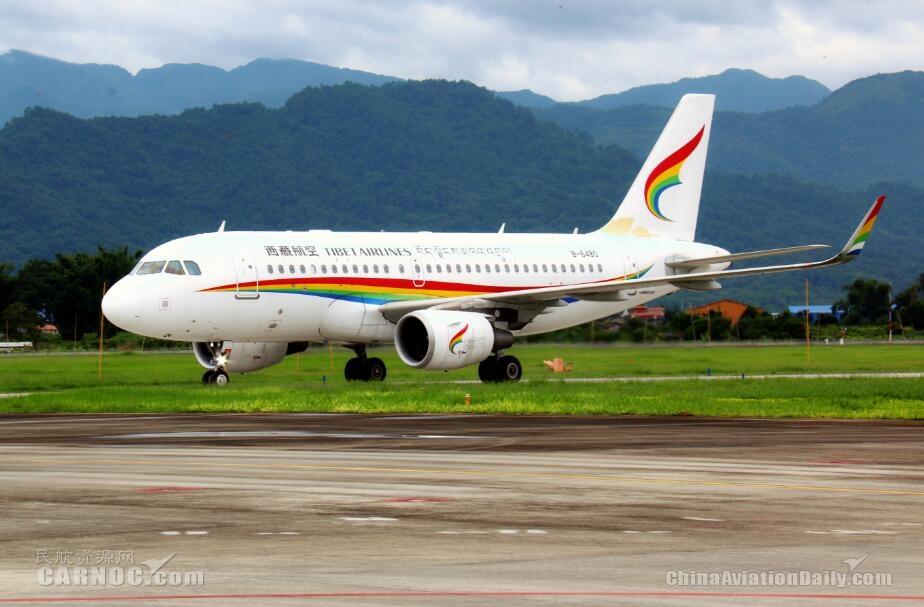 西藏航空开通拉萨-昆明-芒市航线