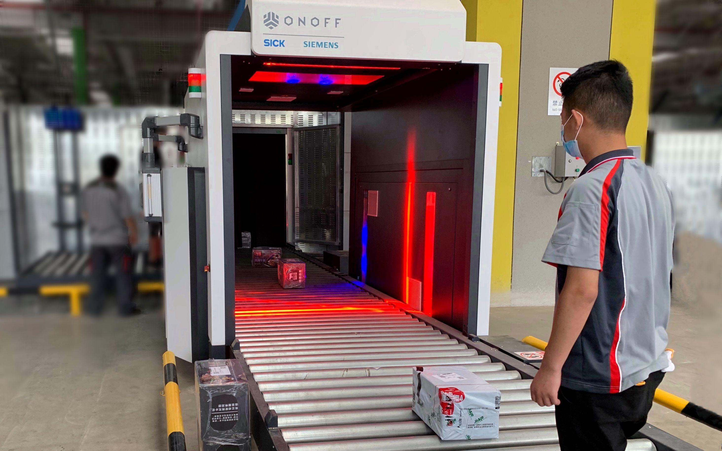 大兴机场启用国内首套智能统一安检系统