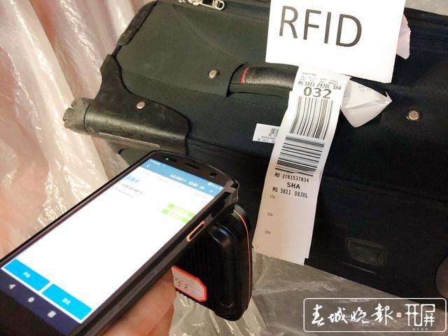 """""""再也不用担心托运的行李丢了!""""东航云南""""黑科技""""上线,可全程追踪行李"""