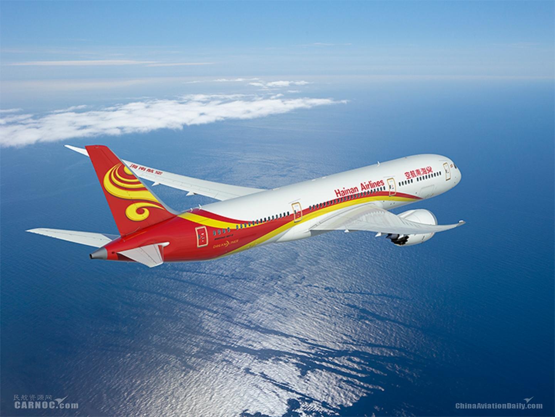 海南航空安徽地区暑运新增海口=合肥=青岛航线