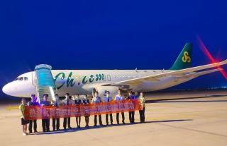 7月10日,春秋航空張掖=上海航線復航成功