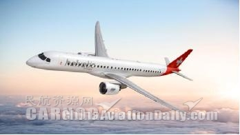 海尔维航空更新与巴航工业签署的E2系列飞机定单