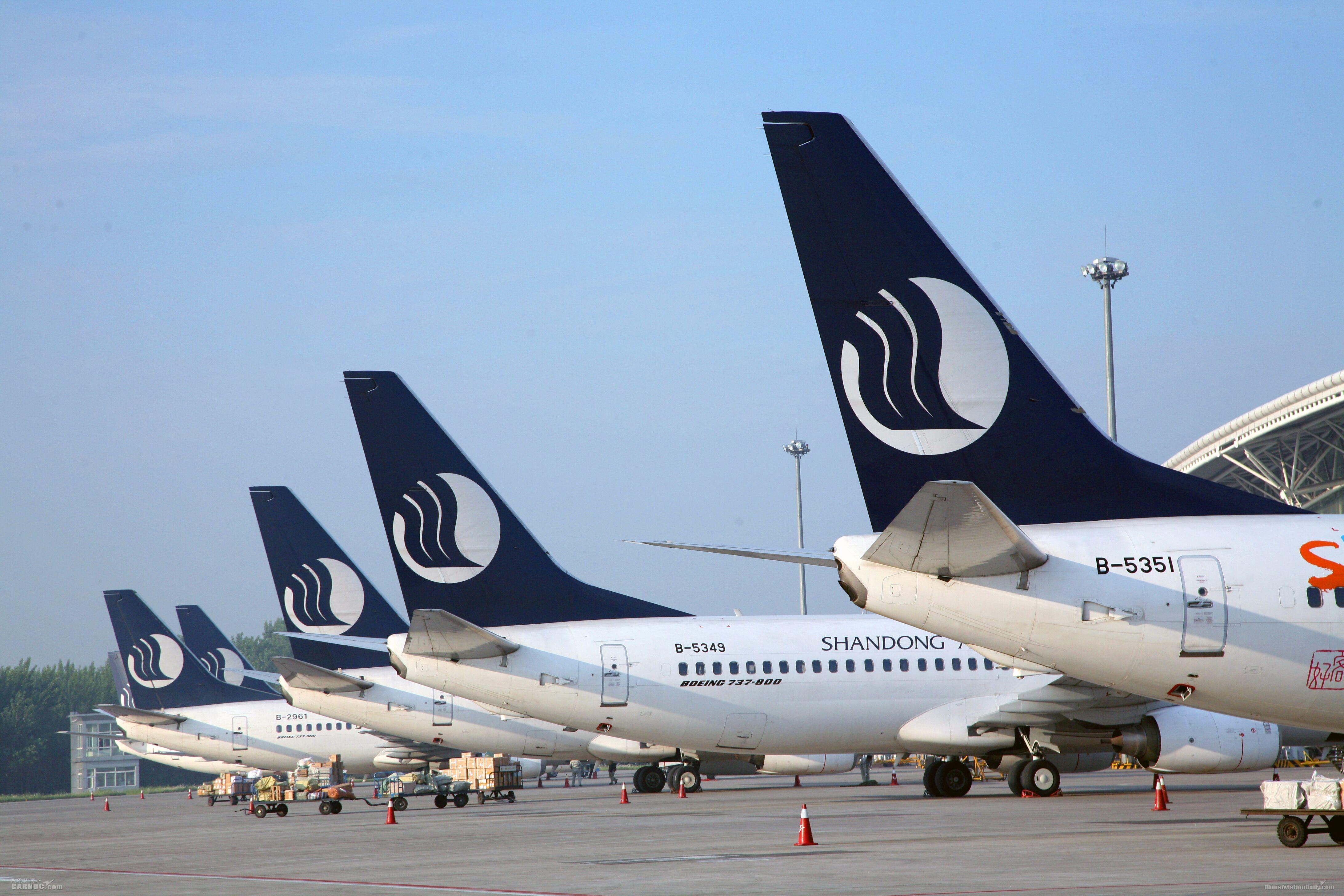 山东航空即日起恢复烟台首尔客运航班 旅客可正常购票