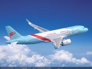 长龙航空推出常旅客计划 银卡级别起可享优先登机