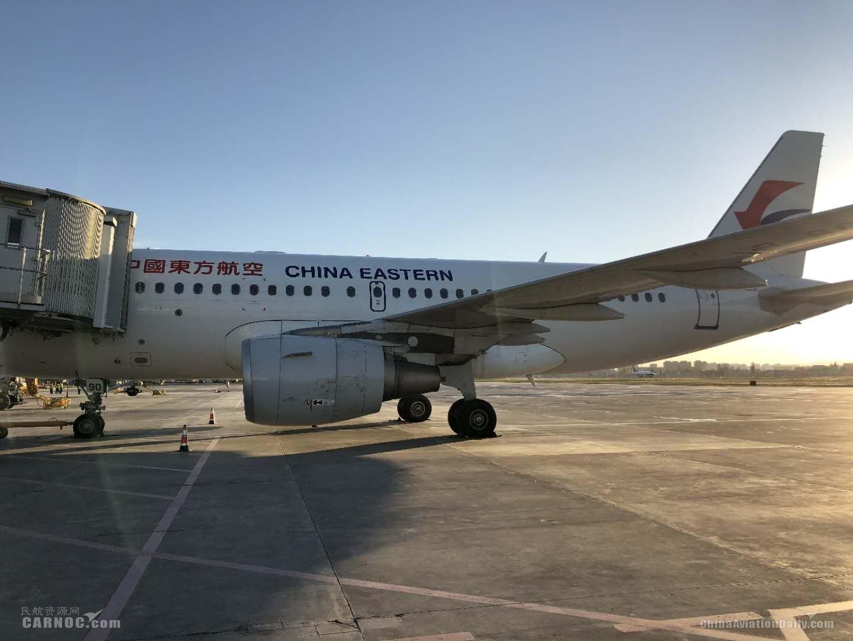 伊寧機場再增東航伊寧—西安直飛航班