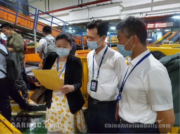 智慧民航:南航自主研发行李全流程追踪系统在合肥正式投入使用