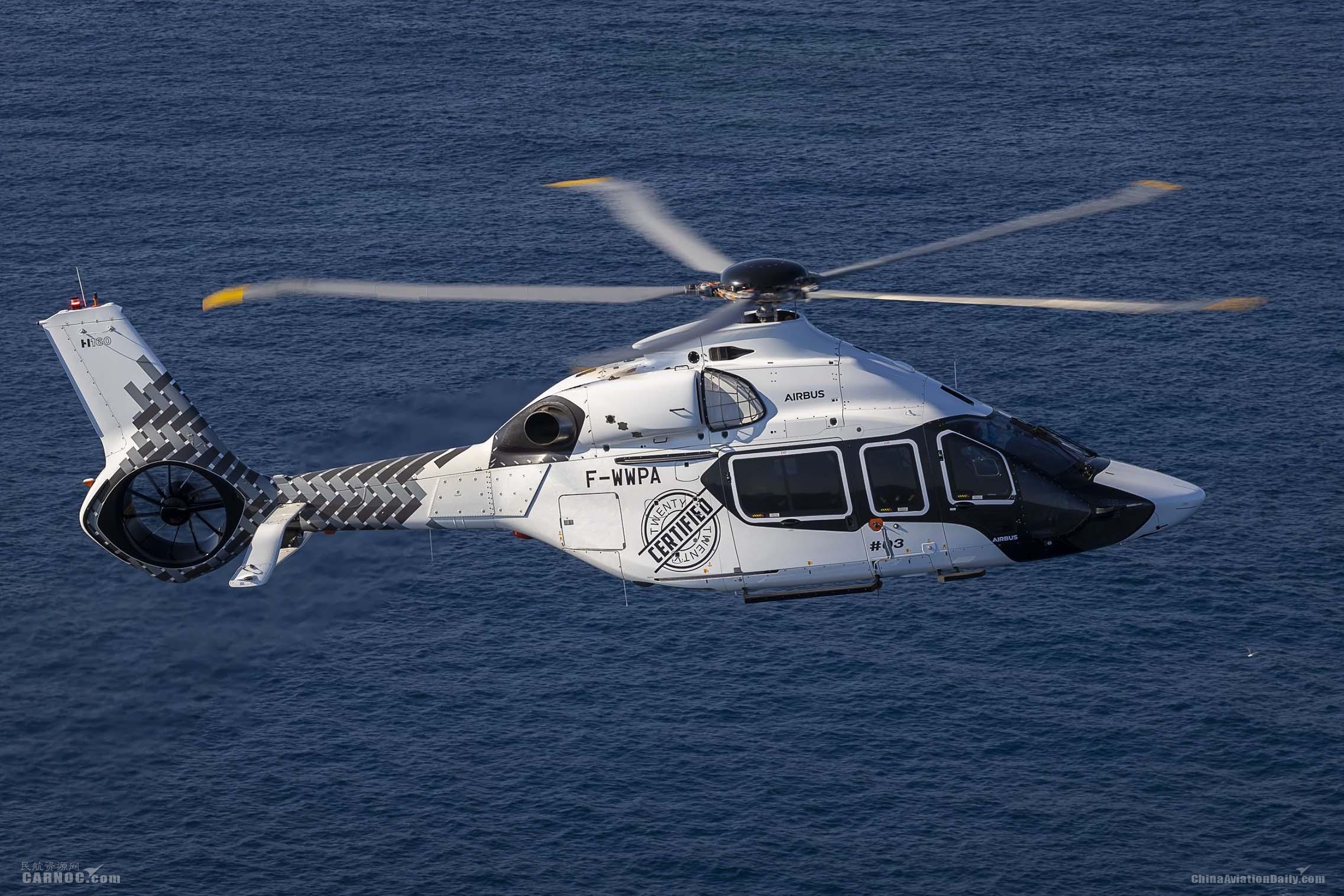空客公务直升机(ACH)获意大利订单
