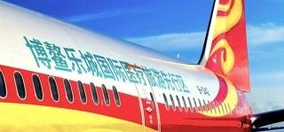 """海航北京=博鰲""""康養航線""""即將開航 助力健康海南新發展"""