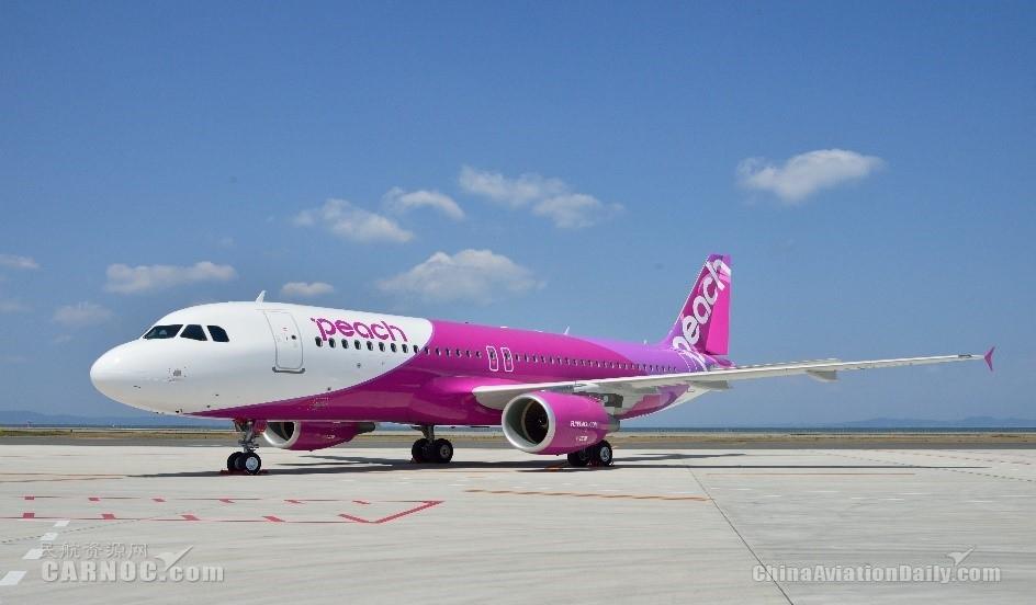 樂桃航空今起恢復所有日本國內的航線航班