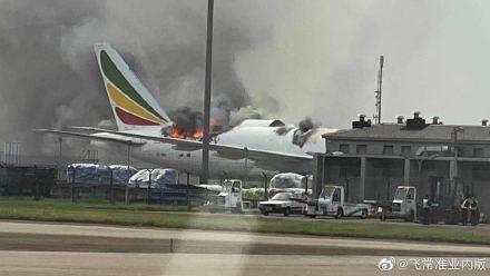 现场视频:上海浦东机场一货机起火 暂无人员伤亡