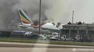 現場視頻:上海浦東機場一貨機起火 暫無人員傷亡