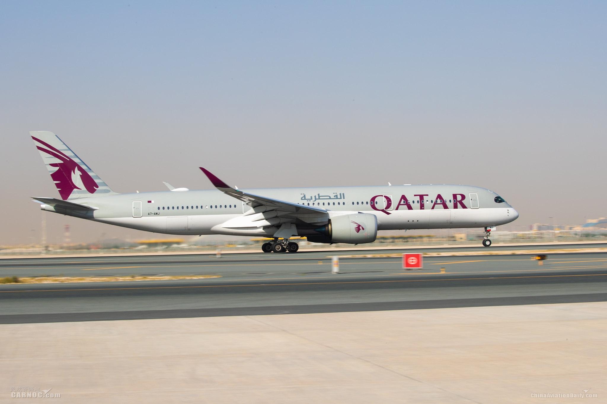 卡塔尔航空在重建航线网络期间仍注重可持续发展