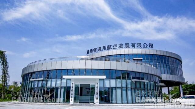 湖南省通航发展公司成立 通用航空蓄势高飞