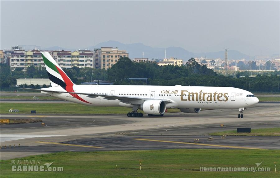 阿联酋航空首架复航中国内地航班飞抵广州