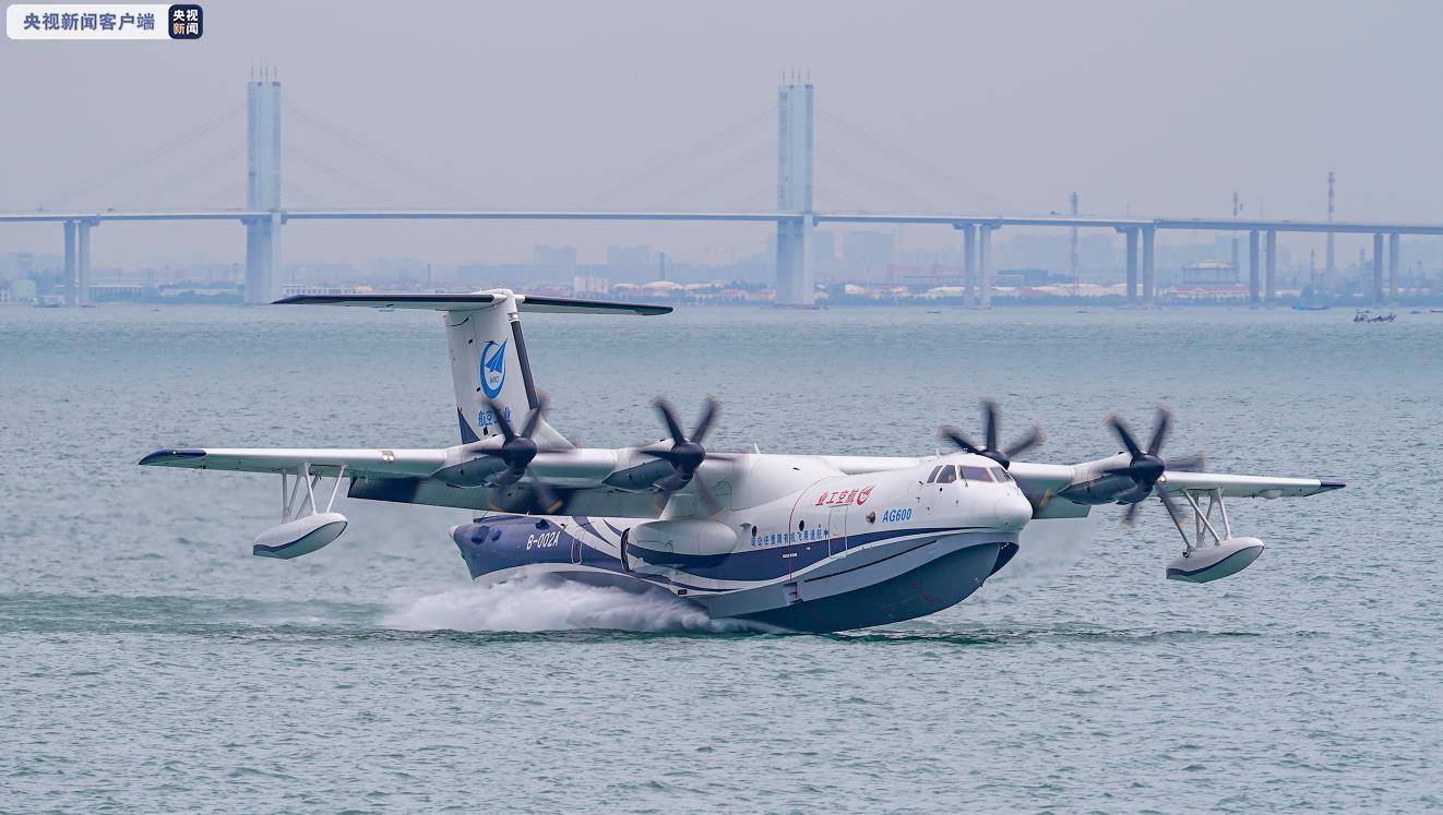 """""""鲲龙""""AG600海上首飞"""