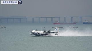 """视频:国产大型水陆两栖飞机""""鲲龙""""AG600海上首飞成功"""