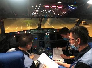 鄂尔多斯机场时隔五年重获东方航空公司航空器独立维修作业授权