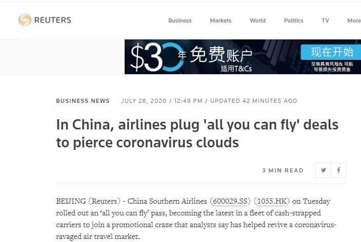 """路透社:中国""""随心飞""""热潮刺激市场需求 全球航空业密切关注"""