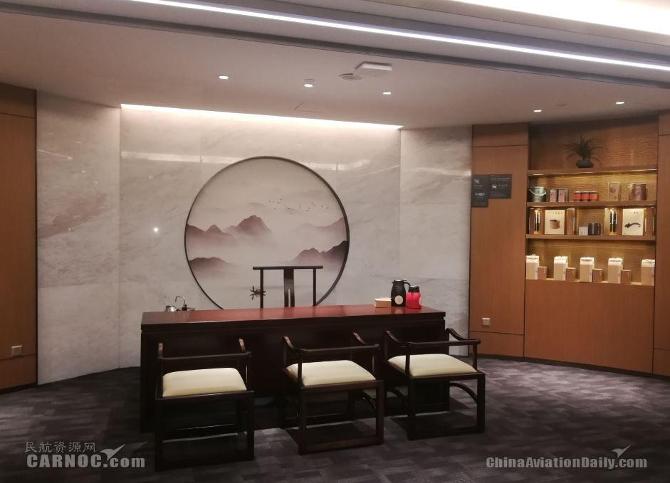 """海航广州国内贵宾室""""海翼轩""""特有茶吧"""