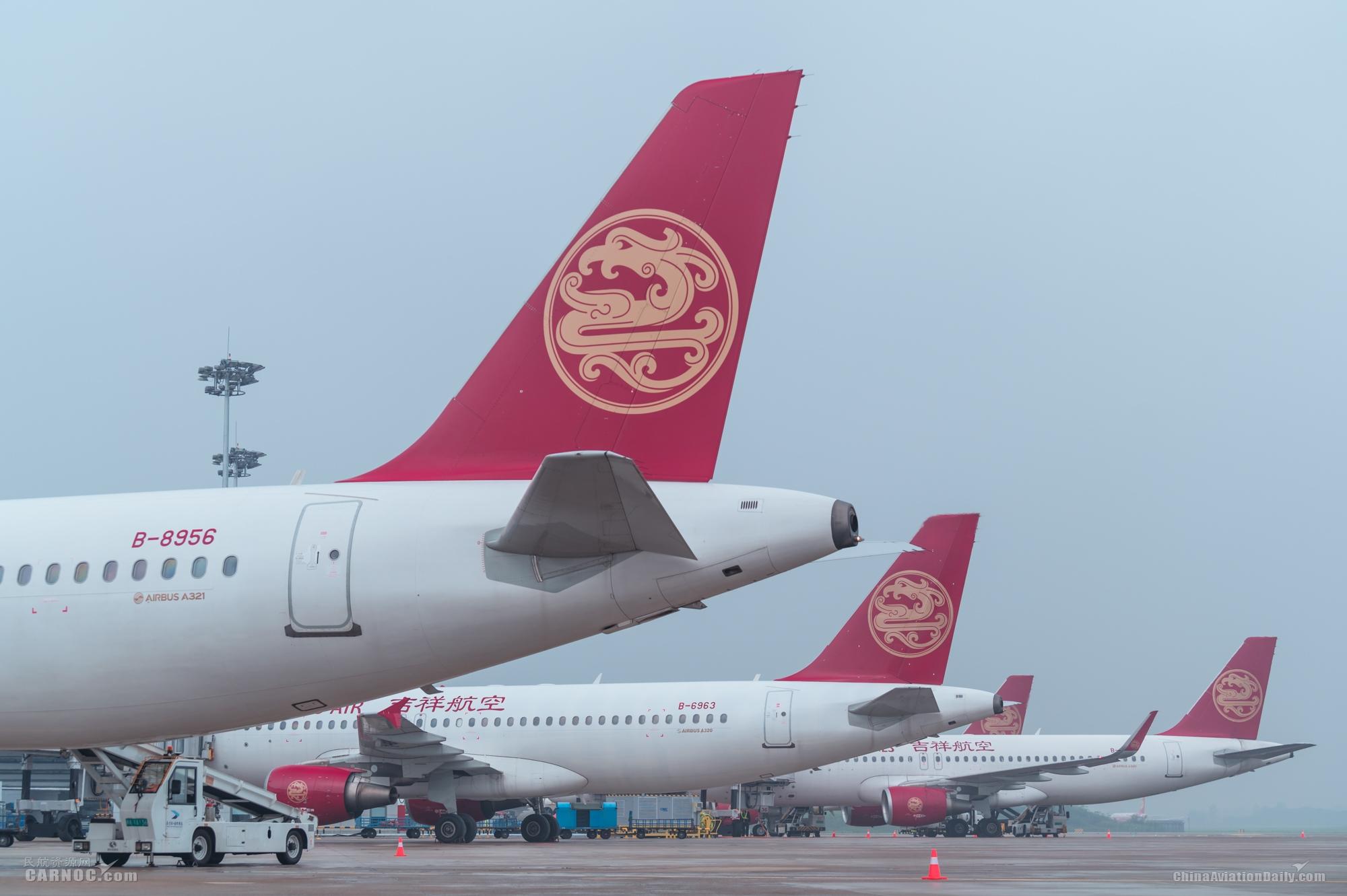 吉祥航空9月国内客运量182.2万人次 同比增长13.04%