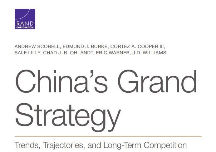 兰德报告:2030年后中国将成全球最大经济体