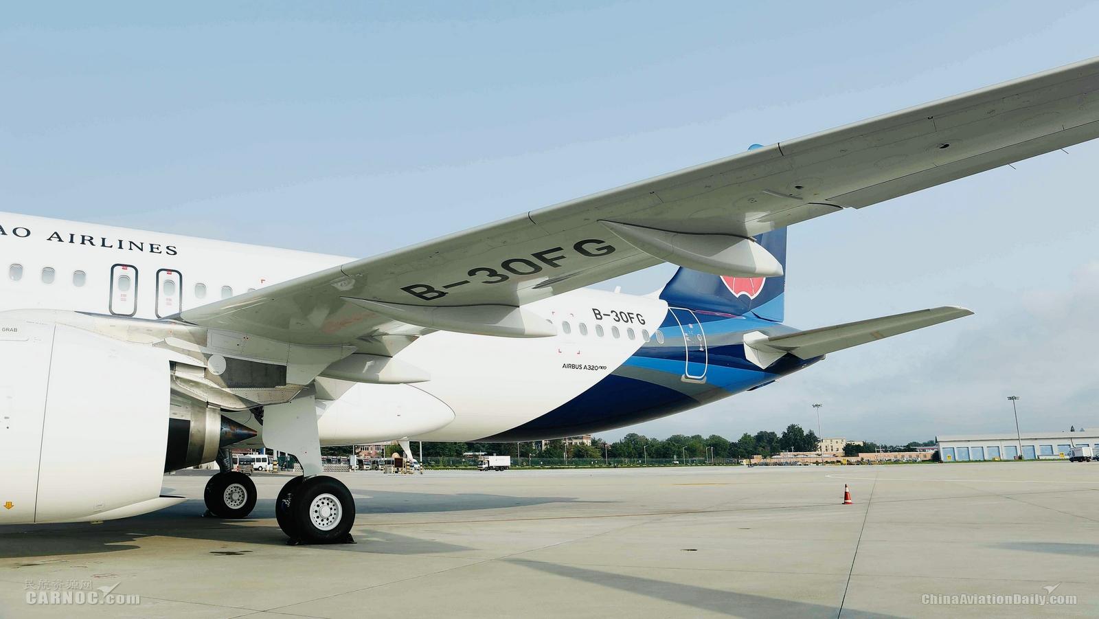 迎新飞机 青岛航空机队规模达26架