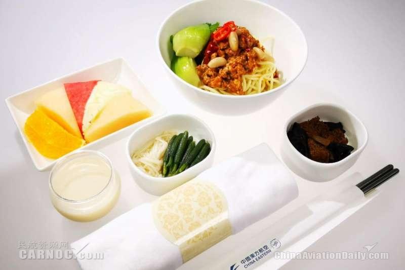 东航8月1日起在12条国内商务精品线恢复热餐